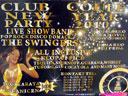 Club Coupe - ponuda za doček 2010
